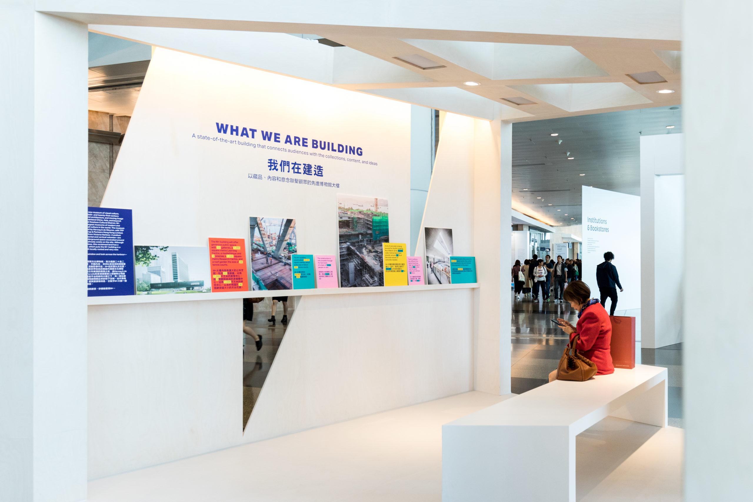 spatial practice architecture office Los Angeles Hong Kong m+ museum pavilion art basel hong kong diamond opening