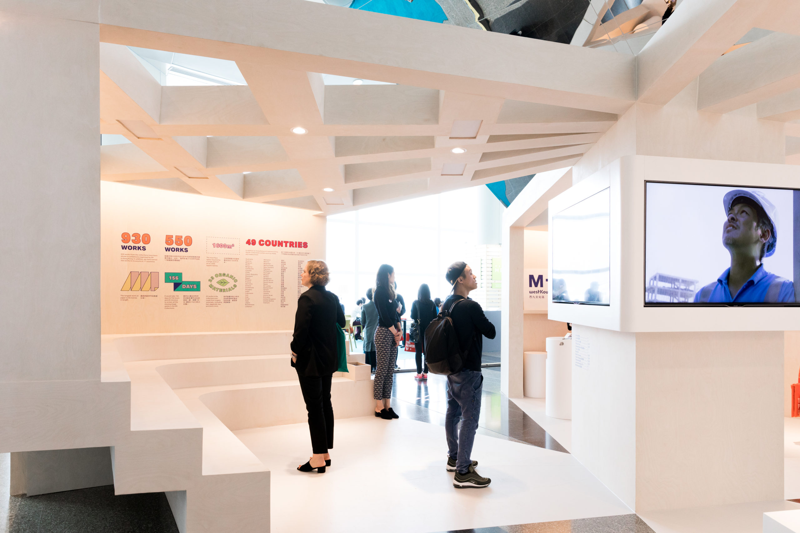 spatial practice architecture office Los Angeles Hong Kong m+ museum pavilion art basel hong kong point of views