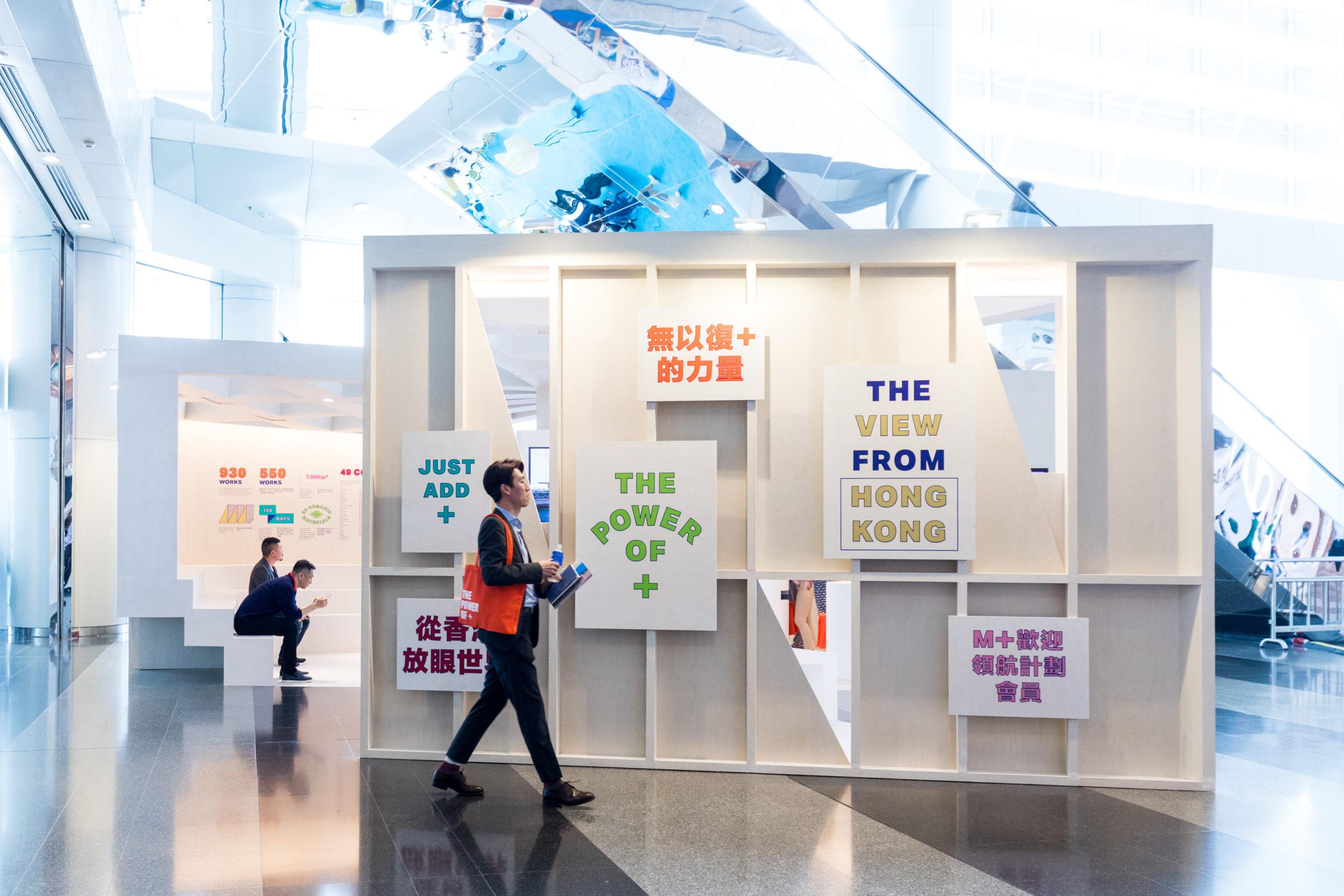 spatial practice architecture office Los Angeles Hong Kong m+ museum pavilion art basel hong kong the pavilion