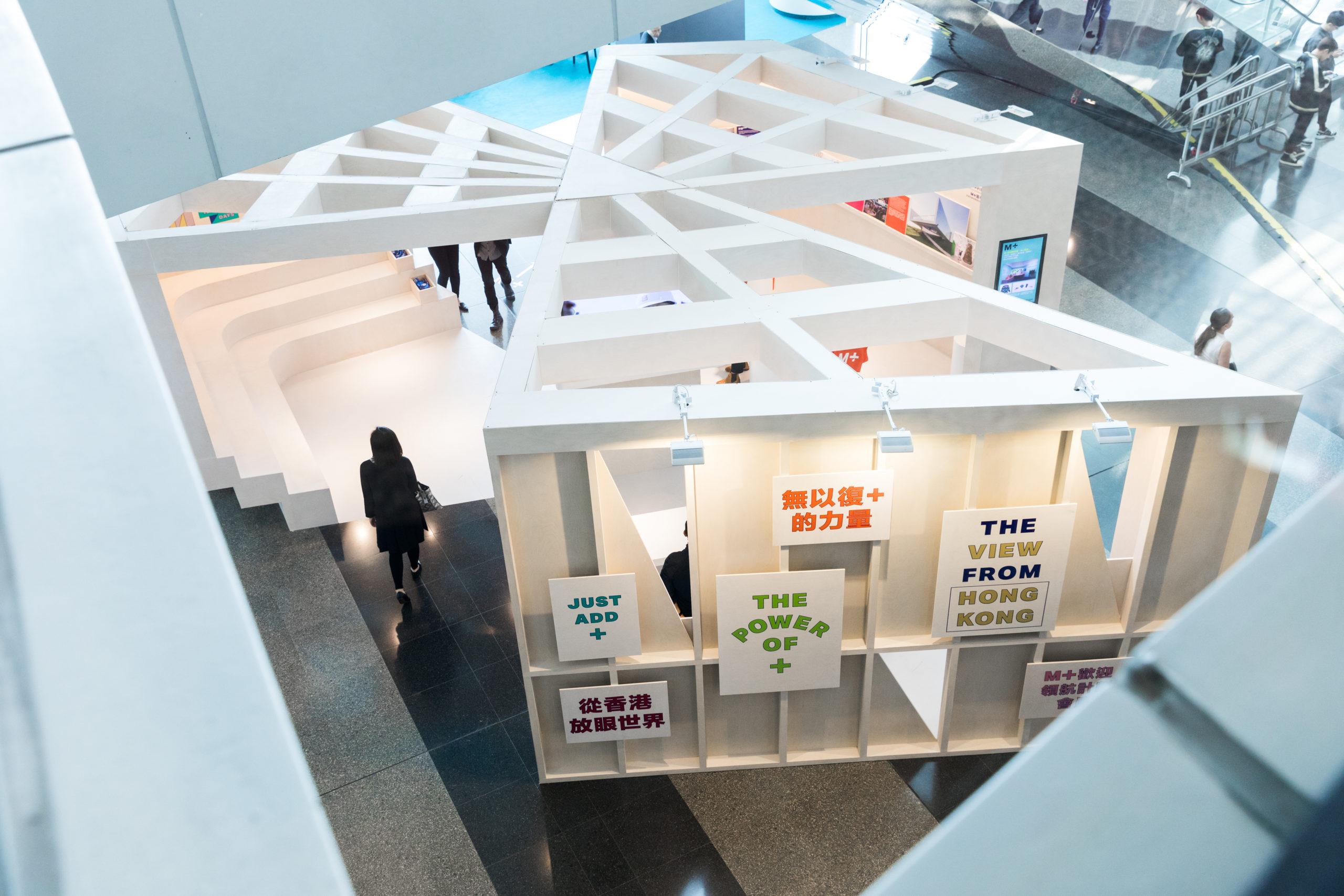 spatial practice architecture office Los Angeles Hong Kong m+ museum pavilion art basel hong kong