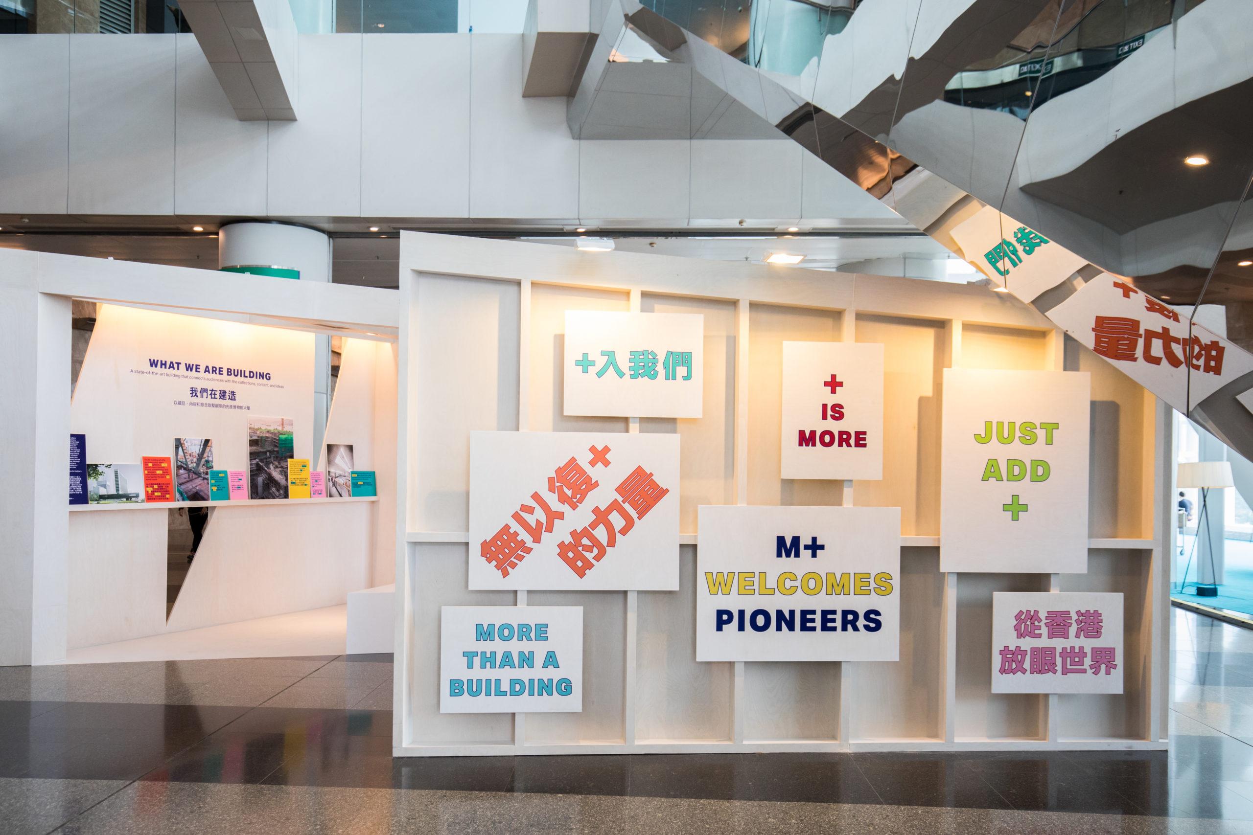 spatial practice architecture office Los Angeles Hong Kong museum plus pavilion art basel hong kong view escalator